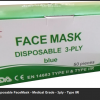 PPE Disposable Face Masks – 3 Ply – Surgical